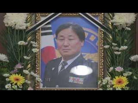 총격전에 목숨 잃은 김창호 경위…1계급 특진 추서