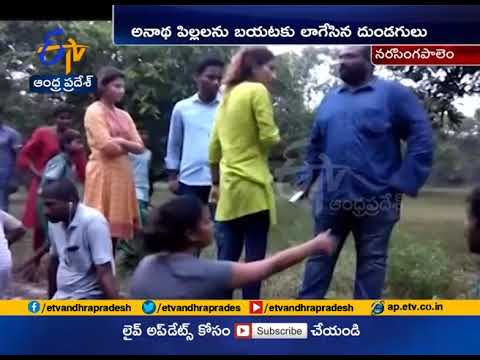 Care and Share Charitable Trust Attacked | Vijayawada