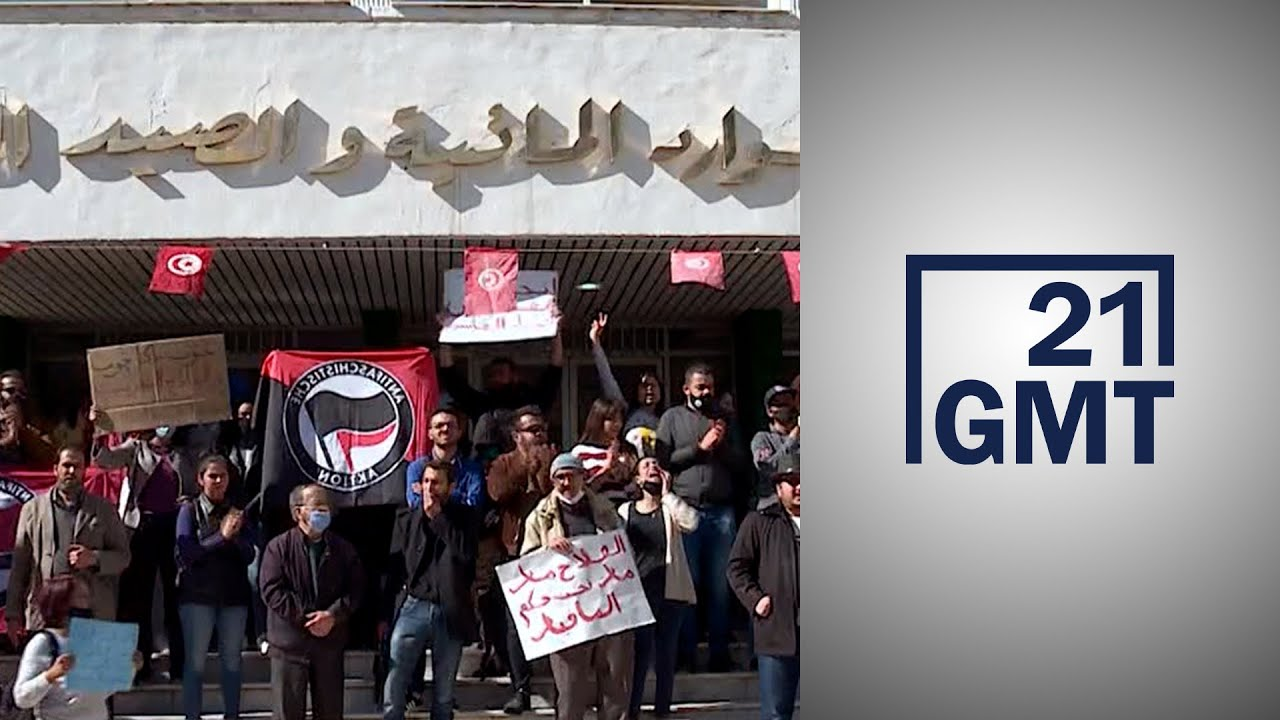 استمرار احتجاجات المزارعين والصيادين في تونس  - 05:56-2021 / 2 / 20