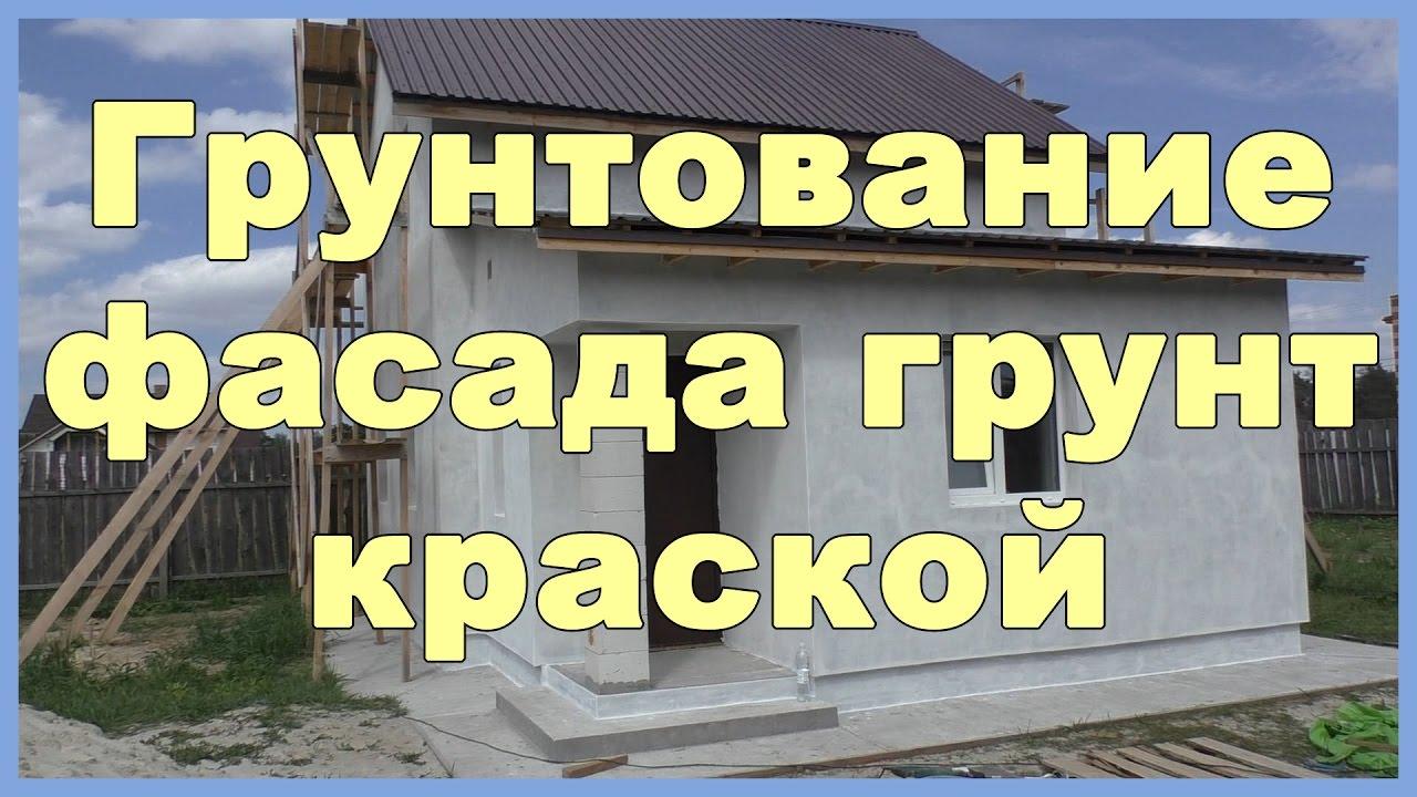 Фасадная доска класса ЛЮКС! Эксклюзивно от РИКЕДОМ! - YouTube