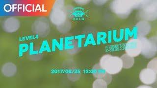 케이지 (Kei.G) - 플라네타리움 (Planetarium) (Teaser)