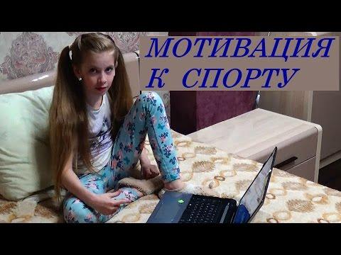 /Vidy_sporta/Figurnoe_katanie