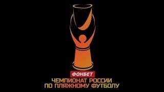 Все голы ПФК ЦСКА в весенней части сезона 2016/17