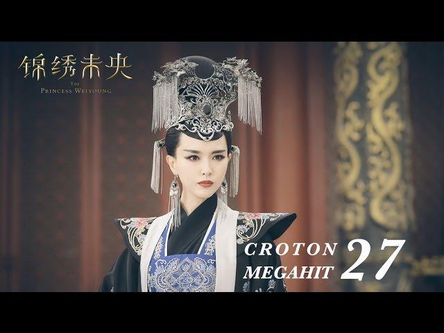 錦綉未央 The Princess Wei Young 27 唐嫣 羅晉 吳建豪 毛曉彤 CROTON MEGAHIT Official