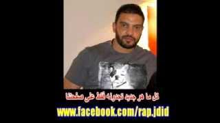 New BALTI 2013 t7ebbouni dima zoufri     تحبوني ديما زوفري