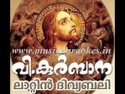 Latin Kurbana (Holy Mass) Songs & Mp3 Karaoke