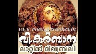 Latin Kurbana (Holy Mass) Songs & Mp3 Karaoke