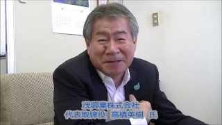 平成26年度 新潟県県内就職につながる学びの場づくり支援モデル委託事業...