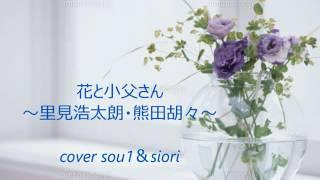 お友達のsou1さんが歌ってくれました。感謝です:+♫+ ゜.
