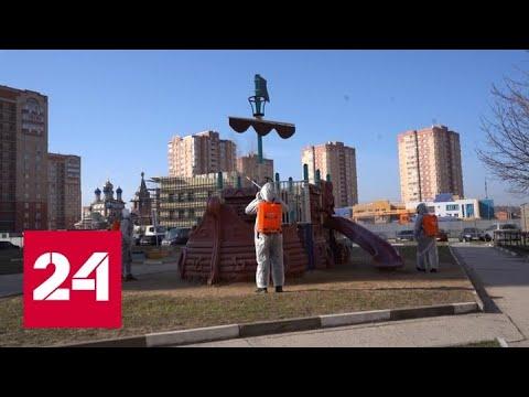 Не отпуск, а карантин: у коронавируса нет выходных - Россия 24