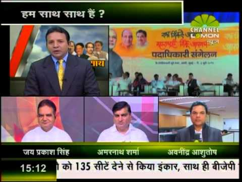 HUM SAATH SAATH HAI SPECIAL ON LEMON NEWS 03 00 PM  16 09 2014