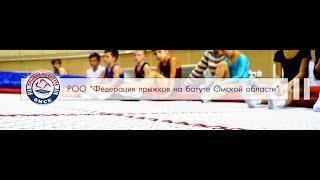 Всероссийские соревнования кубок Сибири.Финал 5.05.19