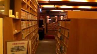 大阪 泉大津にあるネットカフェです。清潔でオシャレな店内とハイスペッ...