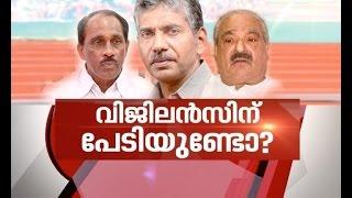 News Hour 19/09/16 Tax concessions: Vigilance questions KM Mani | News Hour Debate 19th Sep 2016