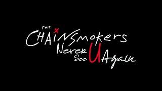 Never See U Again (Acoustic Hip Hop Instrumental)