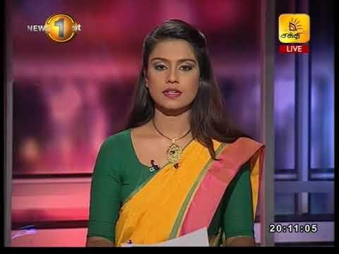 News1st Tamil Prime Time, Thursday, November 2017, 8PM (09 -11-2017)