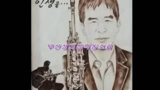 보고싶은얼굴   알토색소폰 부산성지음악동호회