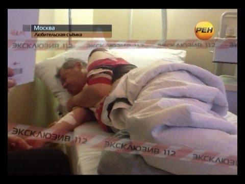 ЭКСКЛЮЗИВ! Караченцов в больнице. Экстренный вызов