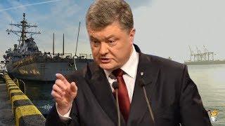 Москва встала на дыбы. Порошенко прет как Танк