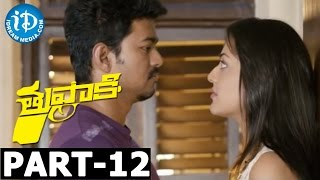Tupaki Full Movie Part 12 || Vijay, Kajal Agarwal || A.R. Murugadoss || Harris Jayaraj