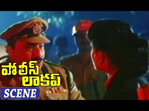 Police Arresting Vijayashanti Scene || Police Lockup Movie || Vijayashanti, Vinod Kumar