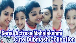 Sun Music Mahalakshmi and Her Son Cut Dubmash Collection | Suntv | VaniRani