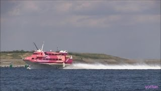 Very fast! Boeing 929 Jetfoil (Hydrofoil) Passengers ship: SEVEN ISLAND AI  セブンアイランド愛 (東海汽船)