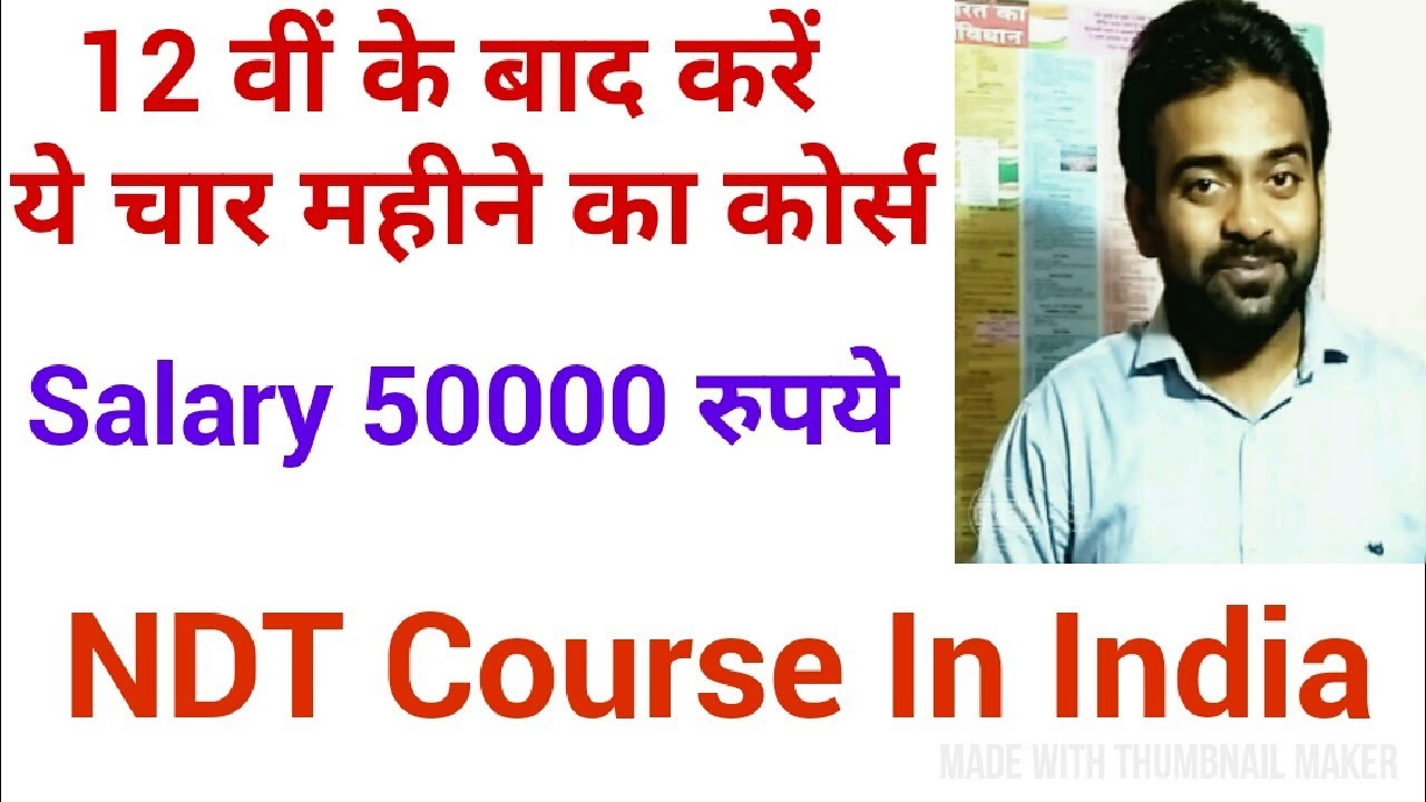 What is N D T Fully Explained in Hindi || Career In NDT, Best Course,Fee  ||New Course