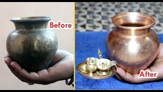 How to clean pooja items at home | Clean brass vessels