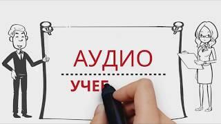 Azərbaycan tarixi.5-ci sinif.Paraqraf 52. XOCALI SOYQIRIMI