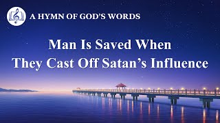 "2020 Christian Devotional Song | ""Man Is Saved When They Cast Off Satan's Influence"""