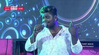 Gana Guna | Papara Mittai & Kochikinu Poriya Mixed Song | With Tony Rock Music Live