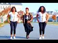 Genet Abate - Man Lilekih | ማን ሊለቅህ - New Ethiopian Music 2017 (official Video) video