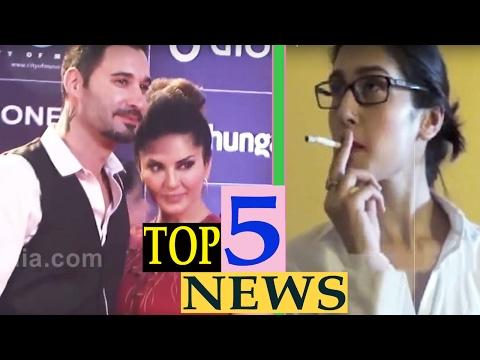 Pak Actress Caught Smoking Publicly|Sunnye Leone...