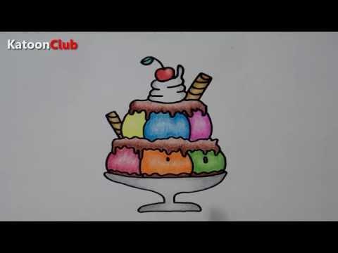 ไอศกรีมซันเดย์ สอนวาดรูปการ์ตูนน่ารักง่ายๆ ระบายสี How to Draw Sundae Ice cream Cartoon
