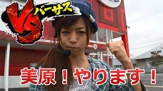 アキラ 結婚 美原 パチスロライター美原アキラが可愛い!wiki的プロフィールや本名・年齢と結婚は?