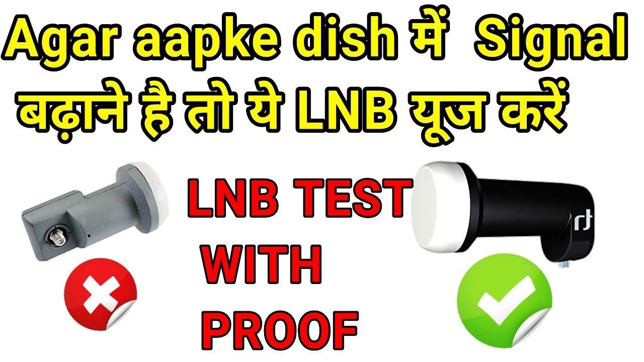 Black test single lnb inverto ultra lnb tests