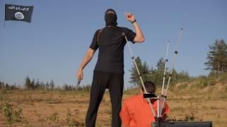 ИГИЛ отрезает головы,  НЕ смотреть 18+