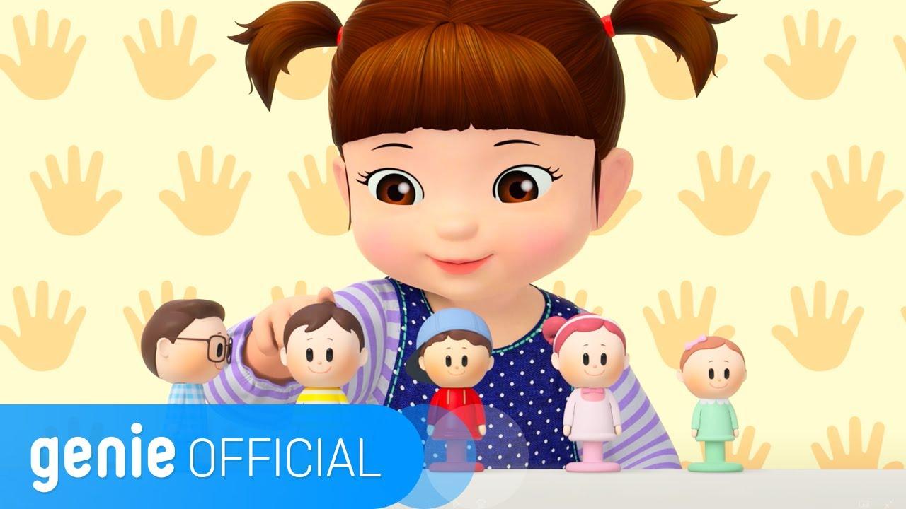 콩순이 Kongsuni - 콩순이 손가락 가족 Kongsuni's Finger Family (ENG Ver.) Official M/V