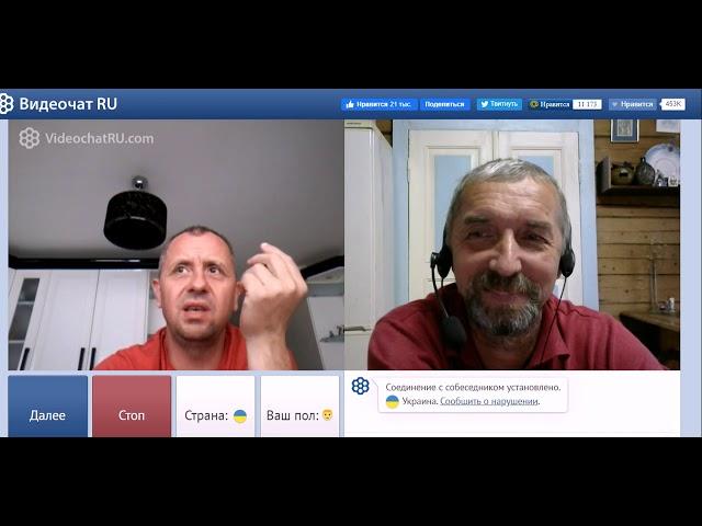 Разговор с укрианцем о вакцине от COVID-19