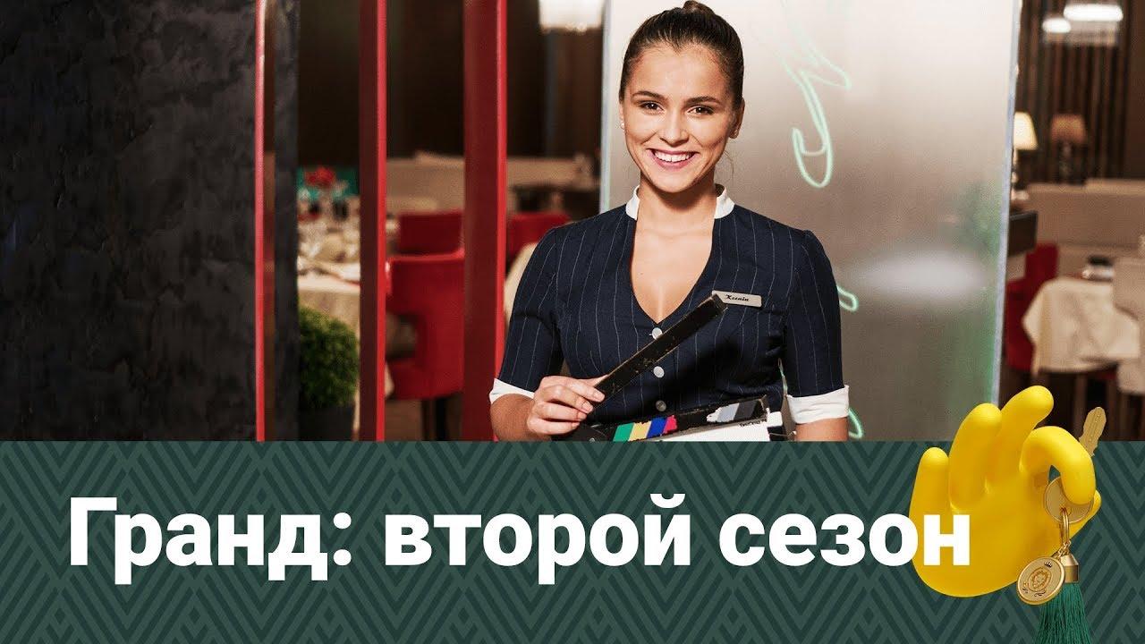 Красивая Екатерина Вилкова – Гостиница «Россия» (2020)
