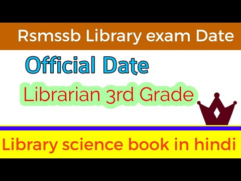 rsmssb-library-official-exam-date
