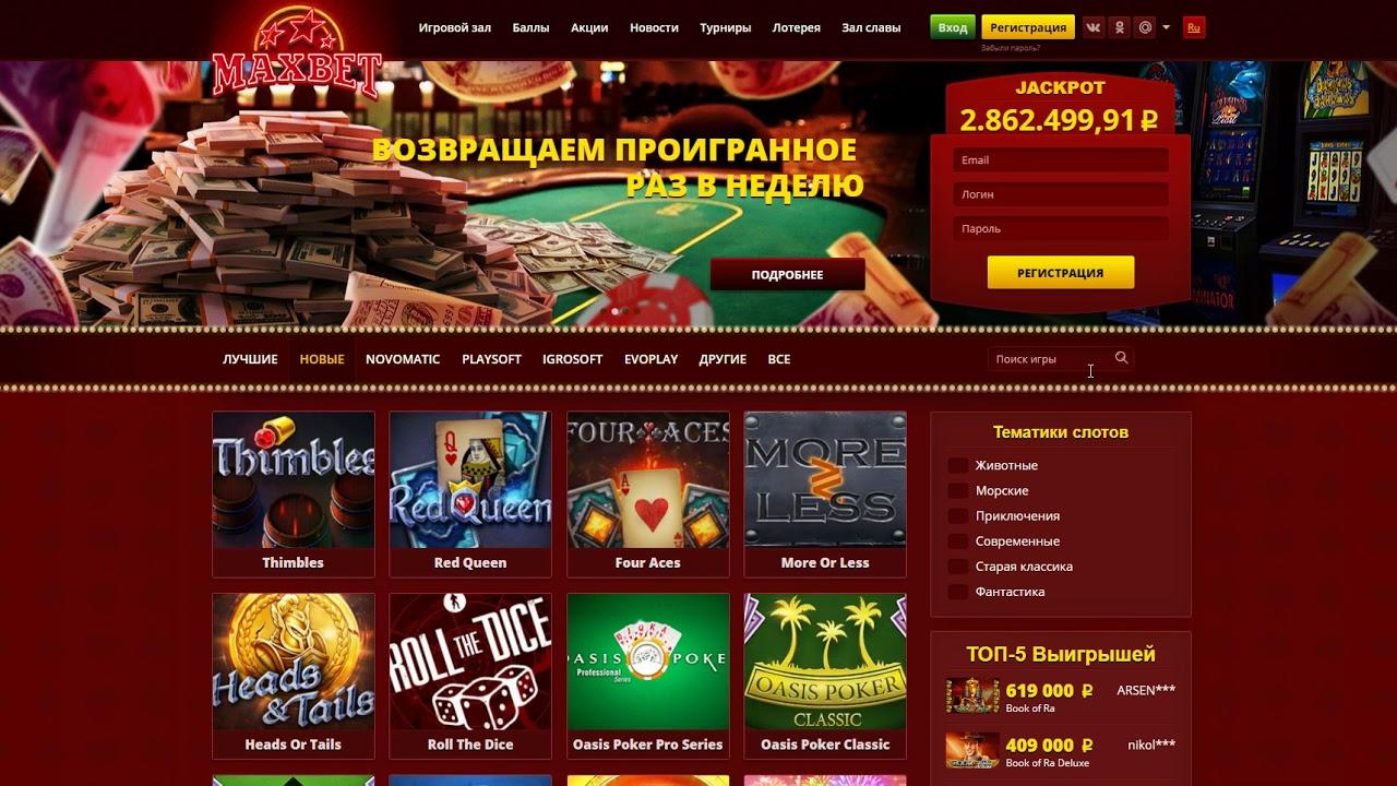 Special? Tigers Glory Vlad Casino