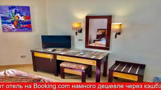 Обзор отеля Viking Club Sharm El Sheikh Шарм эль Шейх