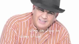 Kamal Oujdi  2015  ma3andich manak  ما عنديش منك 10