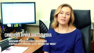 видео организация летнего корпоратива