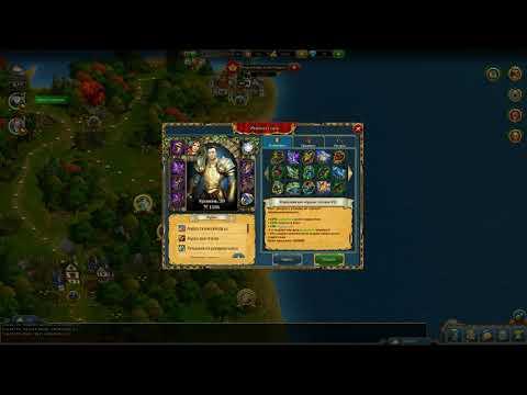 King's Bounty: Legions/  Престижный шмот в игре