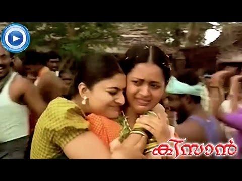 Korilakalu Eeralakalu... - Song From - Malayalam Movie Kissan [HD]