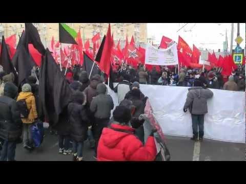 Анархисты; Левый фронт.