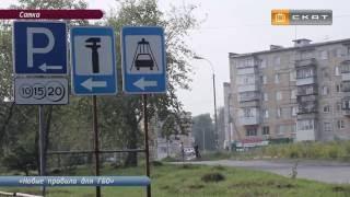 видео как получить свидетельство о безопасности конструкции транспортного средства?